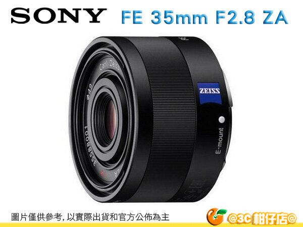 Sony Sonnar T* FE 35mm F2.8 ZA 35F28 卡爾蔡司 廣角鏡頭 台灣索尼公司貨 適用 a7r a7