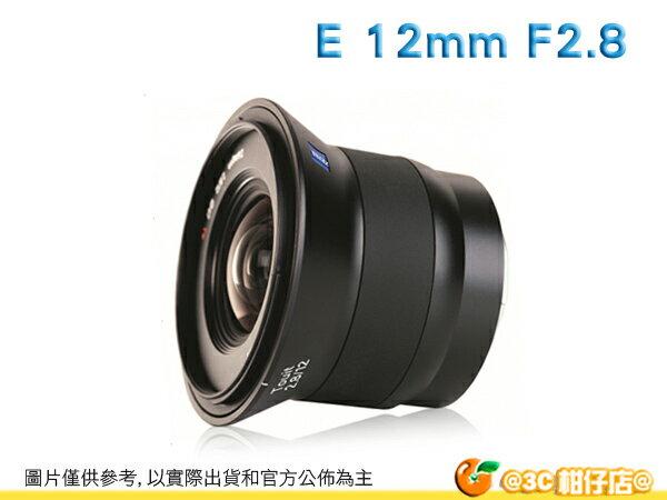 送抗UV保護鏡 Touit 12mm f2.8 卡爾蔡司 超廣角鏡頭 TOUIT12F28 12 F28 石利洛公司貨
