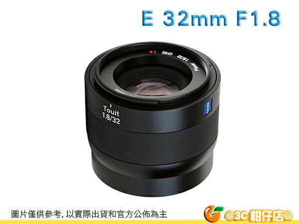 送抗UV保護鏡 Touit 32mm f1.8 卡爾蔡司 標準鏡頭 TOUIT32F18 32 F18 石利洛公司貨 - 限時優惠好康折扣