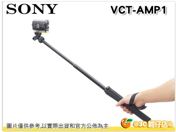 送手機夾 SONY VCT-AMP1 單腳架 手持 自拍 AS15 AS30 AS100 AZ1 專屬配件 極限攝影 運動 台灣索尼公司貨