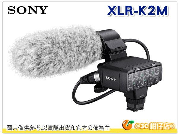 SONY XLR-K2M 高感度指向性麥克風 台灣索尼公司貨 A7s A7R A7 A99V VG900 CX900