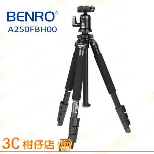 百諾 BENRO 都市精靈系列  A250FBH00 A-250 扳扣式鋁合金腳架+BH雲台套組