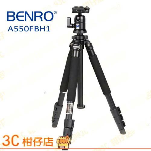 百諾 BENRO 都市精靈系列 A550FBH1 A-550 扳扣式鋁合金腳架+BH雲台套組