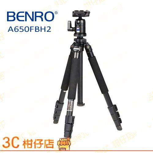 百諾 BENRO 都市精靈系列 A650FBH2 A-650 扳扣式鋁合金腳架+BH雲台套組