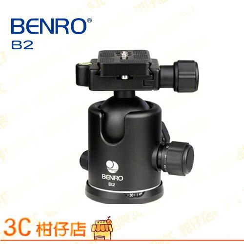 百諾 BENRO B2 球型雲台 鎂合金 承重20kg 3 8 螺口 全景拍攝 多角度
