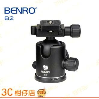 百諾 BENRO B2 球型雲台 鎂合金 承重20kg 3/8 螺口 全景拍攝 多角度 另有 slik fotopro Velbon
