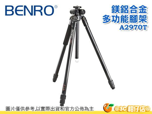 百諾 BENRO A2970T 鎂鋁合金三腳架 多功能系列 低角度 載重6KG 夜景 微距 長焦 保固六年 勝興公司貨