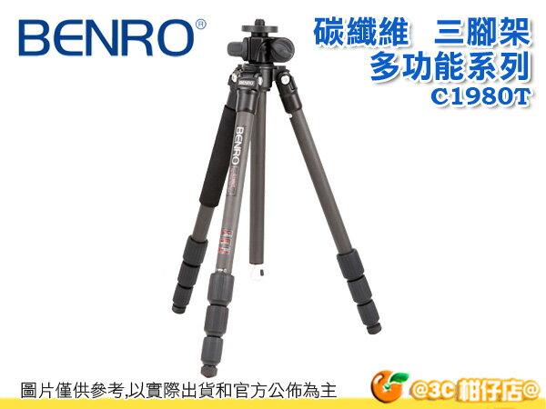 BENRO 百諾 C1980T 碳纖維 4節 多 系列 低角度 三腳架 載重8kg 六年