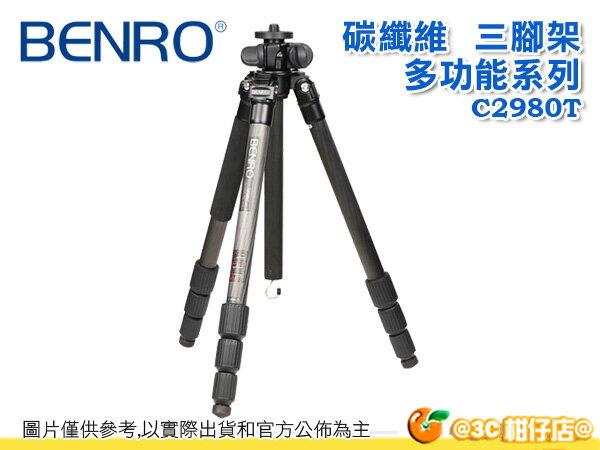 BENRO 百諾 C2980T 碳纖維 4節 多 系列 低角度 三腳架 載重12kg 六年