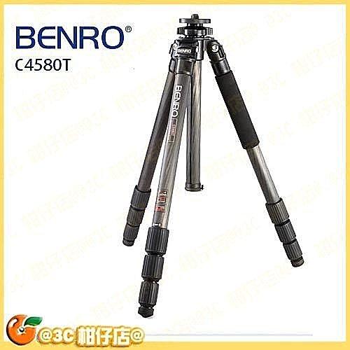 BENRO 百諾 C4580T 系列 碳纖維腳架 鎂合金碳纖維三腳架 勝興 貨 6年
