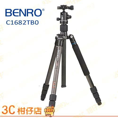 百諾 BENRO 旅遊天使系列 C1682TB0 C~1682  碳纖維可拆式旅遊天使 B