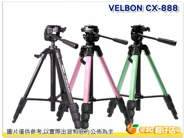 VELBON CX-888 CX888 四段式三腳架 三向雲台設計 附腳架背袋 立福公司貨
