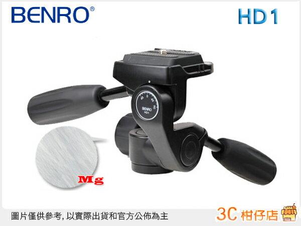 百諾 BENRO 鋁鎂合金 三向雲台 HD1 HD~1 勝興 貨 承重5kg 全景拍攝