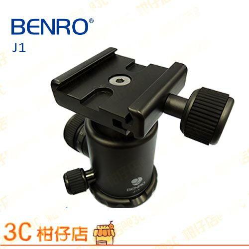百諾 BENRO  J1 J-1  球型雲台  承重20kg 1/4螺絲 具有減震功能 另有 slik fotopro Velbon