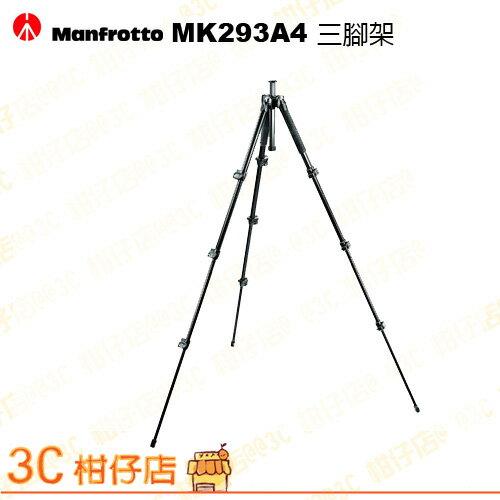 Manfrotto 曼富圖 MK293A4 鋁合金4節三腳架 三腳架 相機腳架 不含雲台 - 限時優惠好康折扣
