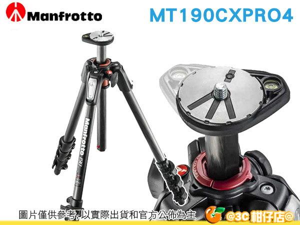 送原廠腳架袋 曼富圖 Manfrotto 碳纖維四節腳架 4節 190系列 MT190CXPRO4 190CXPRO4 正成公司貨 承重7KG