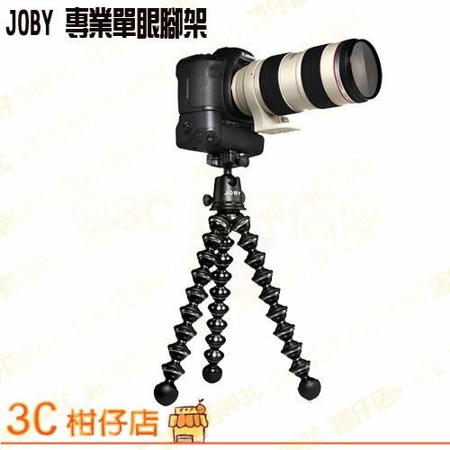 JOBY GorillaPod Focus & Ballhead 金剛爪 專業單眼腳架 附X系列相機雲台 GP8 立福公司貨 勾樂拍 猩猩腳架 章魚腳