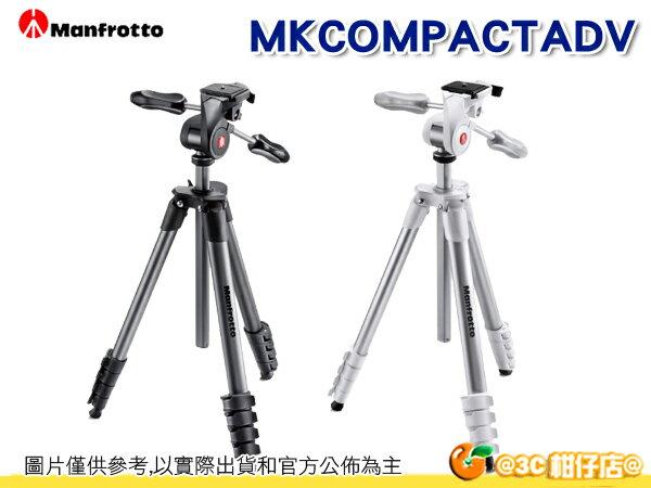 Manfrotto 曼富圖 MKCOMPACTADV Compact Action 輕巧進階級腳架 承重3kg 正成公司貨 - 限時優惠好康折扣