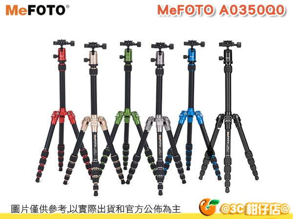 MeFOTO A0350Q0 靚彩鋁合金反折式三腳架 輕量 折疊 多彩 鋁質 附收納袋 單
