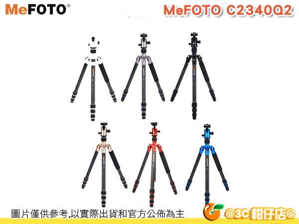 MeFOTO C2340Q2 靚彩碳纖維反折可拆式三腳架 單腳架 折疊 多彩 附腳架袋 單眼 微單 數位相機