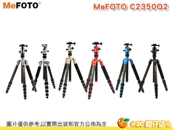 MeFOTO C2350Q2 靚彩碳纖維反折可拆式三腳架 單腳架 折疊 多彩 附腳架袋 單
