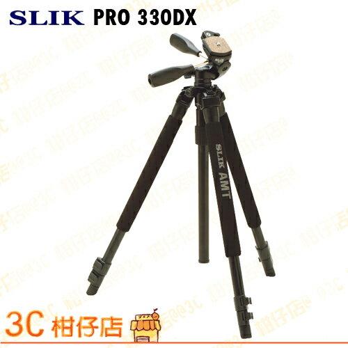 SLIK PRO 330DX 腳架 含背袋 立福 貨 相機腳架 三腳架 330 DX