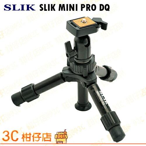 現貨 免運 SLIK Mini PRO DQ 公司貨 單眼用桌腳 可搭配 S-POLE II 使用 變落地腳架 三腳架 相機腳架