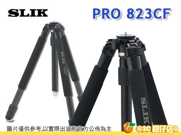 日本 SLIK PRO 823CF Carbon Fiber 碳纖系列 專業三腳架 載重7KG 無雲台 恆隆行公司貨 - 限時優惠好康折扣