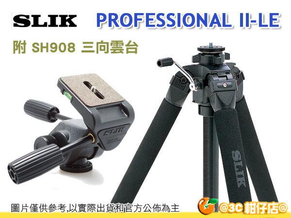 日本 SLIK PROFESSIONAL II-LE Pro頂級專業系列三腳架 載重10KG 單眼 附三向雲台 SH-908 恆隆行公司貨 - 限時優惠好康折扣