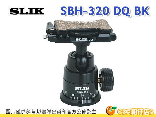 日本 SLIK SBH-320DQ BK 自由球型雲台 雙向水平儀 快拆板 載重7KG 立福公司貨 SBH320DQ - 限時優惠好康折扣