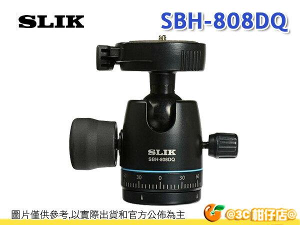 日本 SLIK SBH-808DQ 自由球型雲台 快拆板 載重5KG 立福公司貨 SBH808DQ - 限時優惠好康折扣