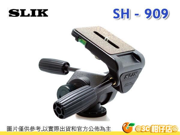 日本 SLIK SH-909 三向雲台 雙手把 雙向水平儀 載重12KG 單眼 立福公司貨 SH909 - 限時優惠好康折扣