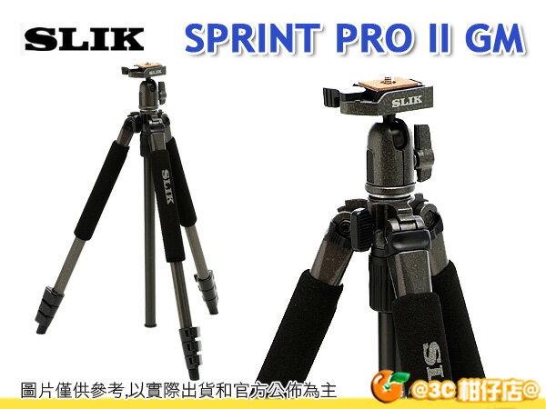附腳架袋  SLIK SPRINT PRO II GM 球型快拆雲台 三腳架 鋁鎂鈦