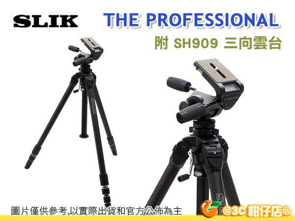 日本 SLIK THE PROFESSIONAL Pro頂級專業系列三腳架 載重12KG 單眼 附三向雲台 SH-909 恆隆行公司貨 - 限時優惠好康折扣