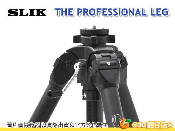 日本 SLIK THE PROFESSIONAL LEG Pro頂級專業系列三腳架 載重12KG 單眼 恆隆行公司貨