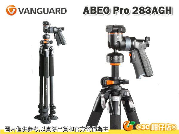 VANGUARD 精嘉 ABEO 艾寶 專業型 套組 Pro 283AGH 鋁鎂合金三腳架 載重8kg 黑色 GH-300T