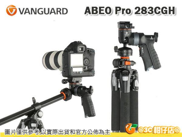 VANGUARD 精嘉 ABEO 艾寶 專業型 套組 Pro 283CGH 碳纖維腳架 載重8kg 黑色 附雲台 腳架袋