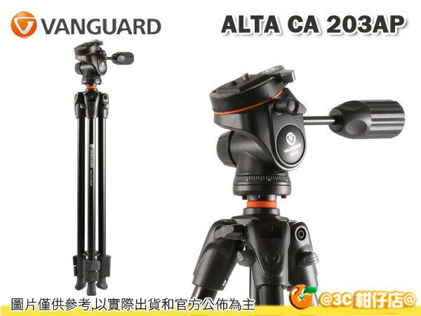 VANGUARD 精嘉 阿爾塔 ALTA CA 203AP 鎂鋁合金三腳架套組 載重5KG 黑色 三腳架 低角度 附腳架袋 球型雲台 PH-33