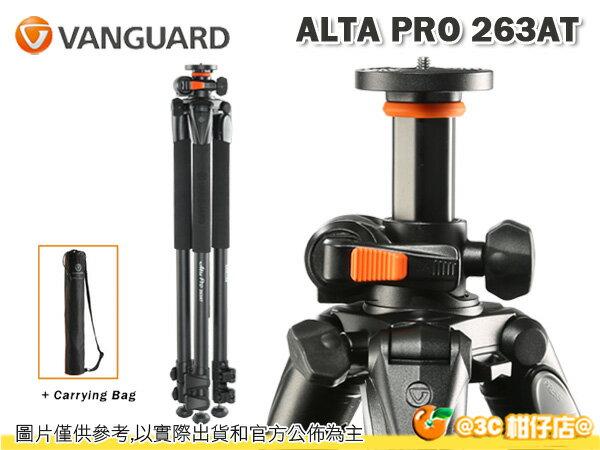 VANGUARD 精嘉 ALTA 阿爾塔 專業型 PRO 263AT 鋁鎂合金腳架 載重7KG 黑色 三腳架 低角度 附腳架袋
