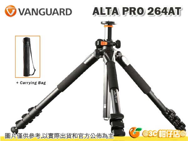 VANGUARD 精嘉 ALTA 阿爾塔 專業型 PRO 264AT 鋁鎂合金腳架 載重7KG 黑色 三腳架 低角度 附腳架袋