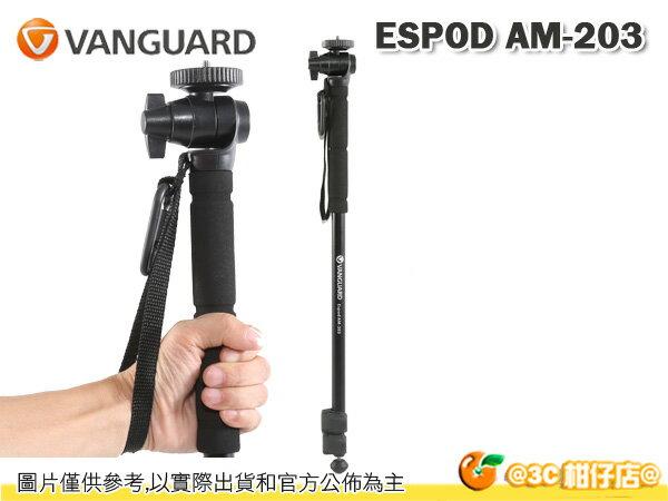 VANGUARD 精嘉 拍客 ESPOD AM-203 鋁合金專業單腳架 載重3KG 黑色 獨腳架