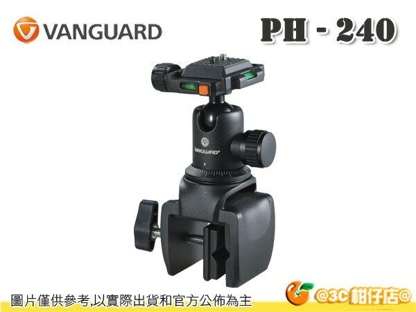 VANGUARD 精嘉 PH-240 窗夾式雲台 寬度32mm 鎂合金 黑 載重5kg 水平儀 公司貨 - 限時優惠好康折扣