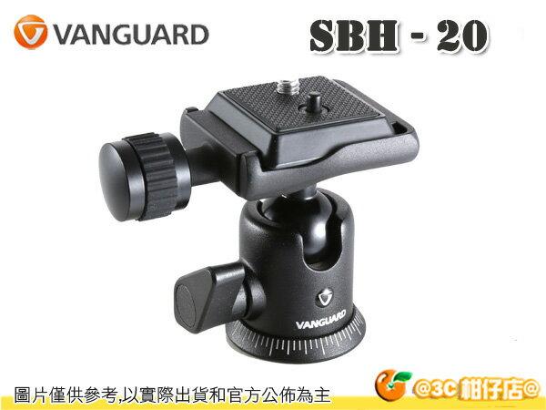 VANGUARD 精嘉 SBH-20 球型雲台 鎂合金 載重4kg 黑 快拆板 專業腳架雲台 公司貨