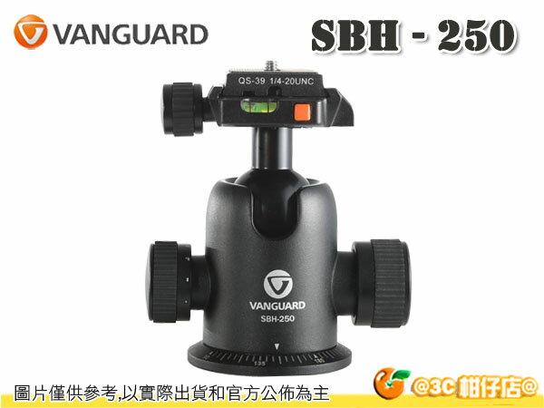 VANGUARD 精嘉 SBH-250 球型雲台 鎂合金 載重20kg 黑 快拆板 氣泡水平儀 公司貨 - 限時優惠好康折扣