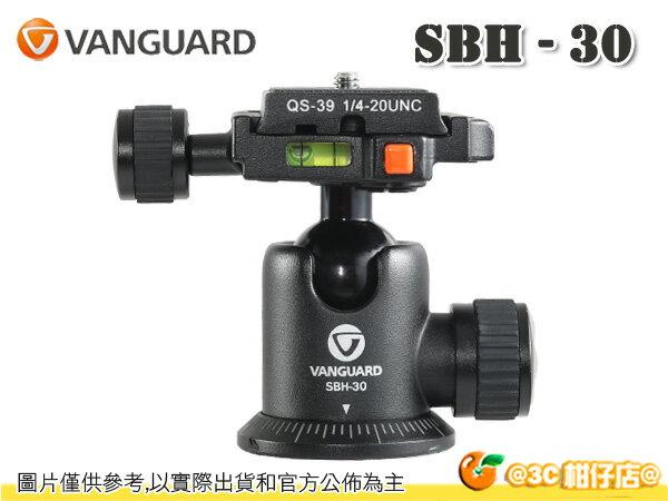 VANGUARD 精嘉 SBH-30 球型雲台 鎂合金 載重5kg 黑 快拆板 氣泡水平儀 公司貨 - 限時優惠好康折扣