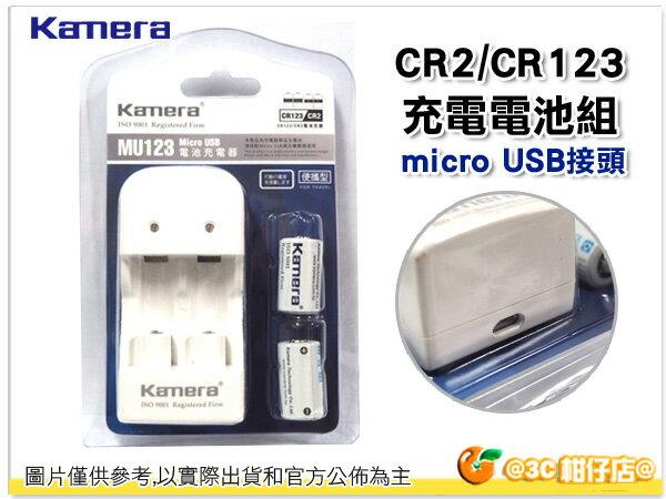 <br/><br/>  kamera CR2 充電電池組 MU-123 充電電池組 含2顆CR2電池 適用 CR2 / CR123 (附USB線)<br/><br/>