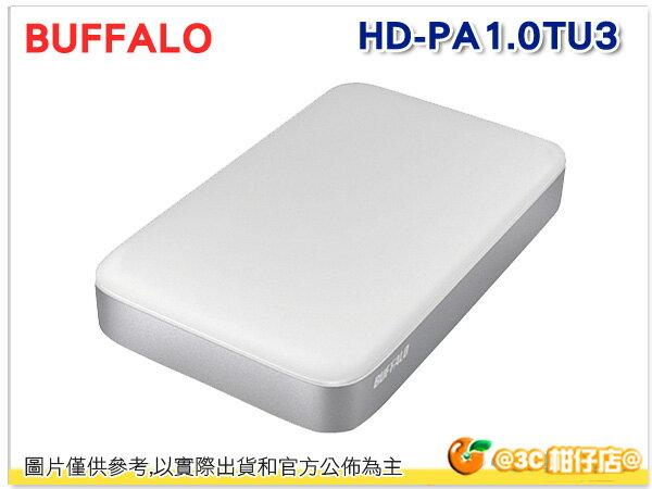 BUFFALO HD-PA1.0TU3 2.5吋 行動硬碟 1TB 保固3年 公司貨