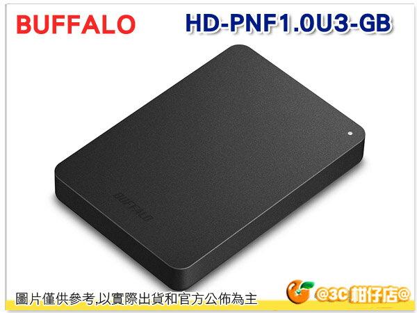 BUFFALO HD-PNF1.0U3 2.5吋 防震加密 行動硬碟 1TB 保固3年 公司貨 3色
