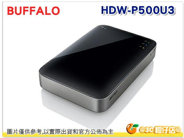 BUFFALO HDW-P500U3 2.5吋 500GB 行動硬碟 保固3年 公司貨