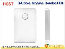 HGST G-Drive Mobile Combo 1TB 行動硬碟 硬碟機外接式 支援 FireWire800 (原HITACHI)